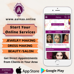 Aainaa - Get Direct Appointments From Clients Worldwide