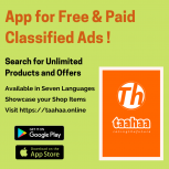App for Free and Paid Classified Ads