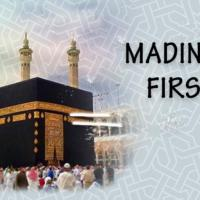 The Concept of Umrah and how it differs from Hajj